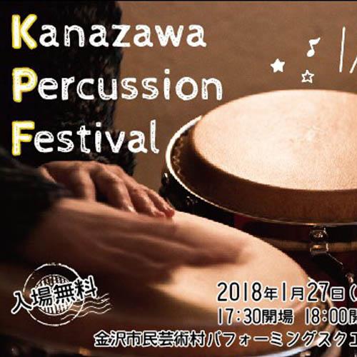 Kanazawa Percussion Festival !!