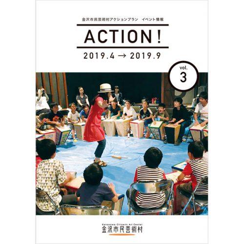 ACTION! vol.3