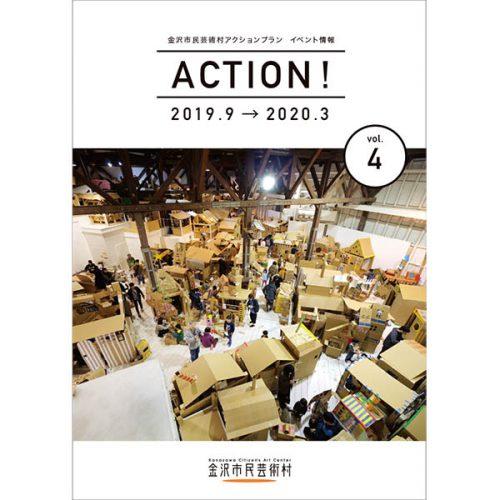 ACTION! vol.4