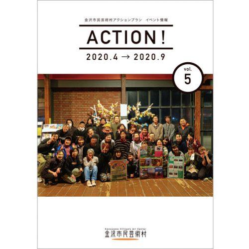 ACTION! vol.5