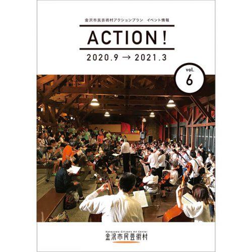 ACTION vol.6