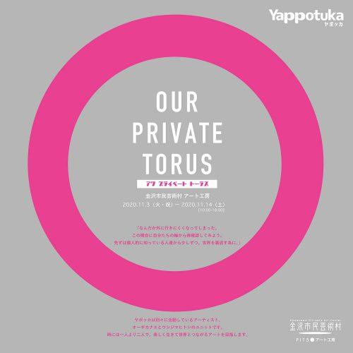 OUR PRIVATE TORUS(アワ プライベート トーラス) – Yappotuka(ヤポッカ)