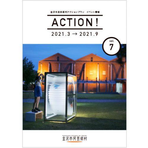 ACTION! vol.7