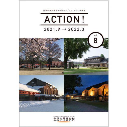 ACTION! vol.8